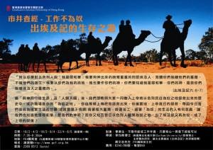 bible study 2013 leaflet a_web